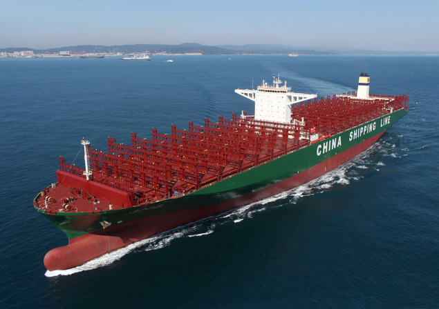The world's largest containership has been named CSCL Clobe. Photo: HHI