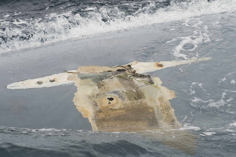 The MAIB report into the loss of the Cheeki Rafiki and her crew has been published. Photograph courtesy of United States Coast Guard