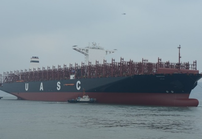 UASC has named the industry's most eco-efficient container vessel at Hyundai Samho Heavy Industries (HSHI), Mokpo South Korea