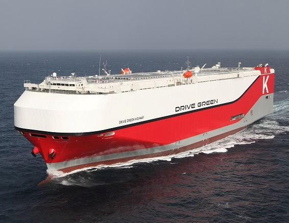 The new environmentally friendly, eco-ship, Drive Green Highway launched by K Line