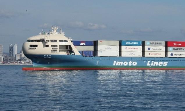 Feeder ship with innovative new design
