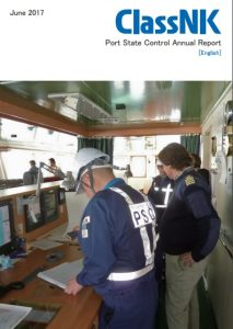 Click to download the ClassNK Annual Report on Port State Control
