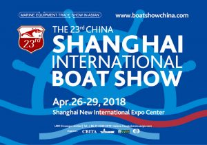 The largest ever China (Shanghai) International Boat Show gets ready