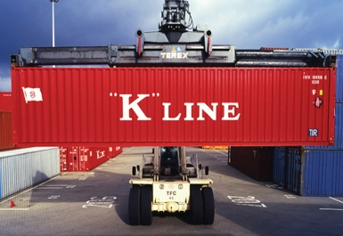 """K"" Line is celebrating its 100th Anniversary this year"