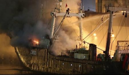 TAIC trawler fire report