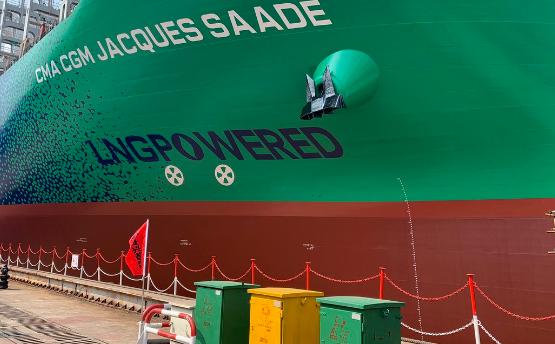 The Jacques Saade (image courtesy CMA CGM)