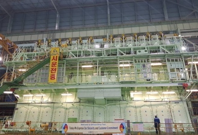 The 11G95ME-C10.5 engine was constructed at HSD Engine Co. Ltd. in Korea (Photo: HMM Algeciras)