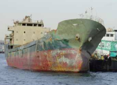 Report published on cargo ship sinking in heavy weather - Image courtesy of JTSB