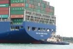 One of the world's largest container ships leaves port